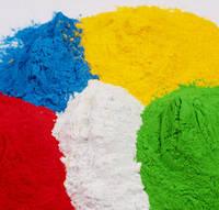 Термореактивная порошковая краска серии FF87