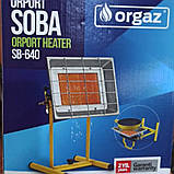 Газовая керамическая горелка инфракрасного излучения  ORGAZ BSB― 600 1.3 кВт.(Турция постоянно оптом и в розн/, фото 2