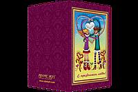 """Набор - открытка  для вышивки бисером """"С праздником любви-1"""""""