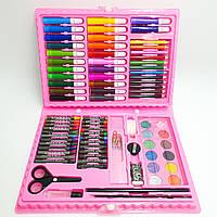 Набір для малювання та творчості дитячий художній у валізці Art set 86 предметів рожевий