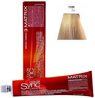 10M безаммиачная крем-краска для волос - очень-очень светлый блондин Мокка (Color Sync), 90 мл