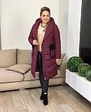 Куртка пальто женская батал зимняя тёплая длинная, фото 7