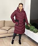 Куртка пальто женская батал зимняя тёплая длинная, фото 5