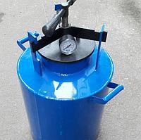 Автоклав бытовой винтовой для домашнего консервирования ЧЕ-20 синий на 24 банки Автоклавы бытовые 40л