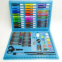 Набор для рисования и творчества детский художественный в чемоданчике Art set 86 предметов голубой