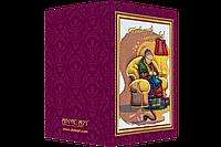 """Набор - открытка  для вышивки бисером """"Любимой бабушке-2"""""""