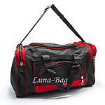 Новые поступления - дорожные сумки, чемоданы, женские рюкзаки, детские рюкзаки, косметички