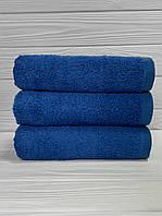 Махровое полотенце для рук синее, 40*70 см, Туркменистан, 430 гр\м2