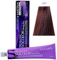 6M крем-краска для закрашивания седины - тёмный блондин Мокка (Dream.Age), 90 мл