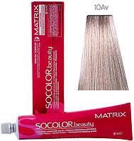 10Av стойкая крем-краска для волос - очень-очень светлый блондин пепельно-перламутровый (Socolor.beauty), 90 м