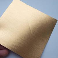 Полированный золотой алюминий хром