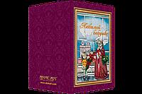 """Набор - открытка  для вышивки бисером """"Любимой бабушке-3"""""""
