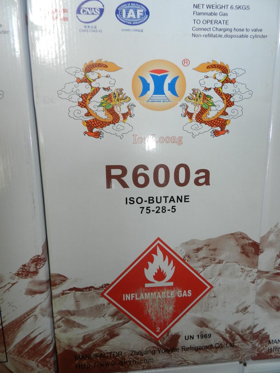 Фреон R600A Ice Loong (6.5 кг\баллон)