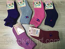 Носки детские для деток до 7 лет. Тёплые носочки Девочка-Мальчик «Фена»