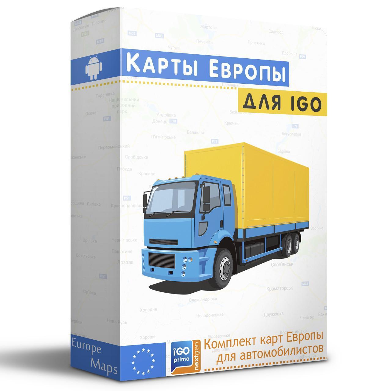 Комплект карт Европы IGO Primo (2256-5297)