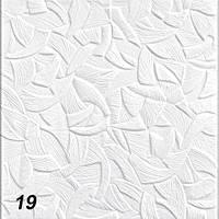 Плиты потолочные Romstar №019