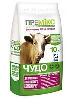 Чудо-премикс для молодняка большого рогатого скота на откорме 1 кг.  АгроZooВет - сервис
