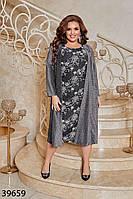 Нарядный женский комплект платье+кардиган размеры: 52,54,56,58