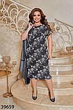 Нарядный женский  комплект  платье+кардиган размеры: 52,54,56,58, фото 2