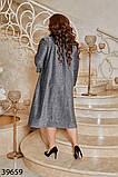 Нарядный женский  комплект  платье+кардиган размеры: 52,54,56,58, фото 3