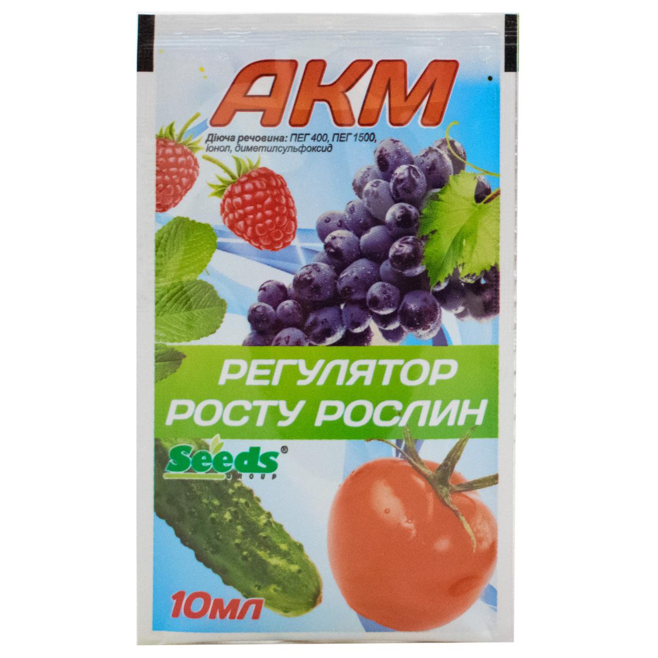 Регулятор роста АКМ 10 мл