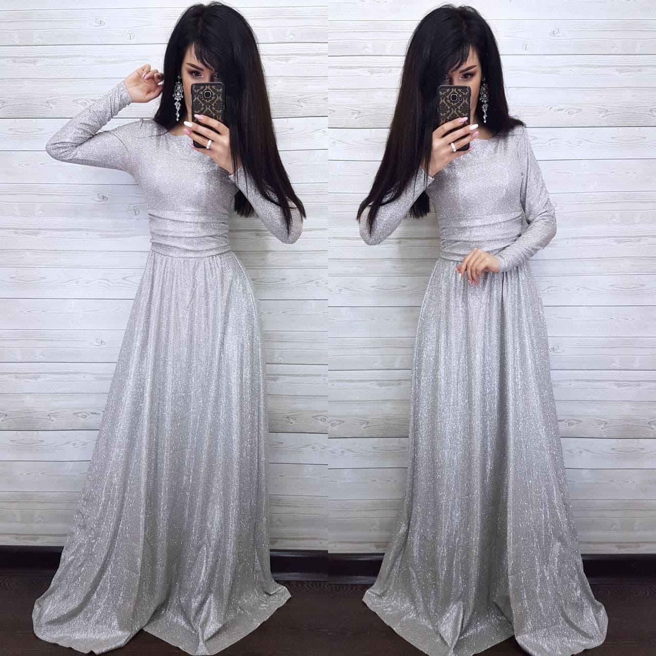 Очень красивое нарядное платье в пол с длинным рукавом люрекс
