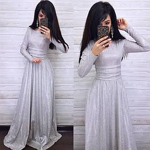 Очень красивое нарядное платье в пол с длинным рукавом люрекс, фото 2