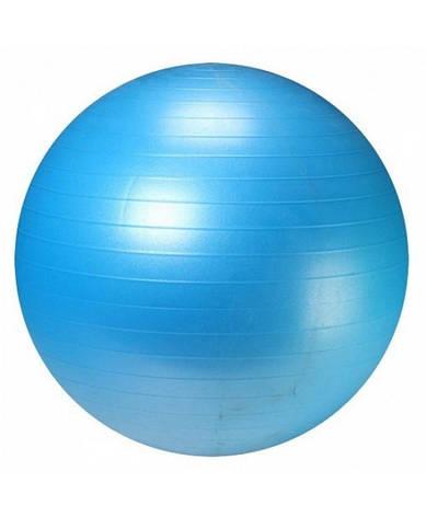 Мяч для фитнеса Profit ball 55 см 700 г Синий (bi7106hh), фото 2