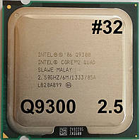 Процессор ЛОТ#32 Intel Core2 Quad Q9300 M1 SLAWE 2.5GHz 6M Cache 1333 MHz FSB Socket 775 Б/У, фото 1