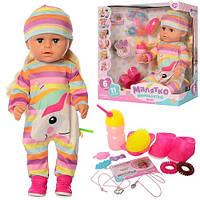 Кукла функциональная, фото 1