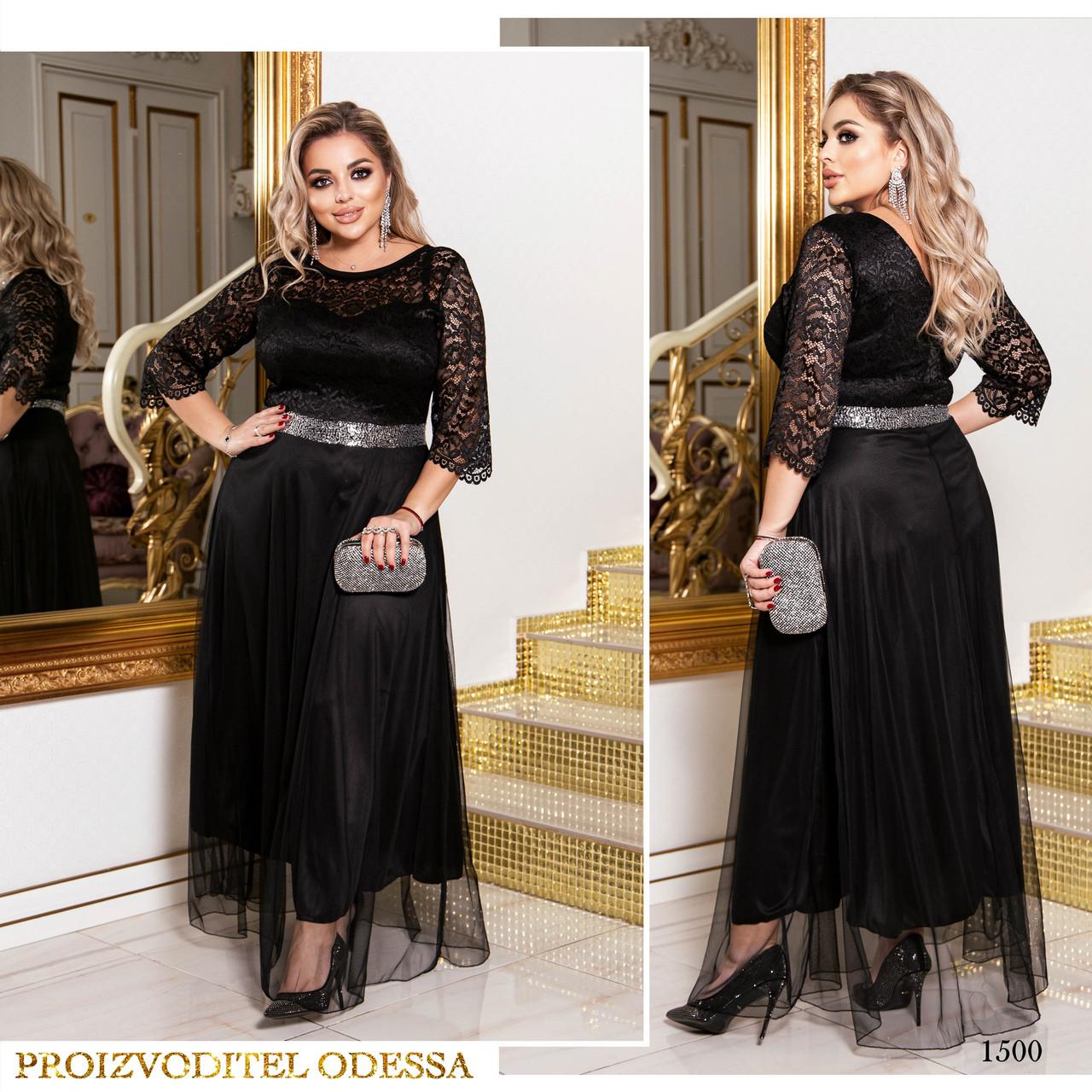 Платье длинное вечернее гипюр+евросетка 50-52,54-56,58-60