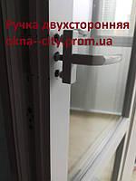 Двухсторонняя ручка на пластиковую дверь, Ручка двухсторонняя для балконных дверей