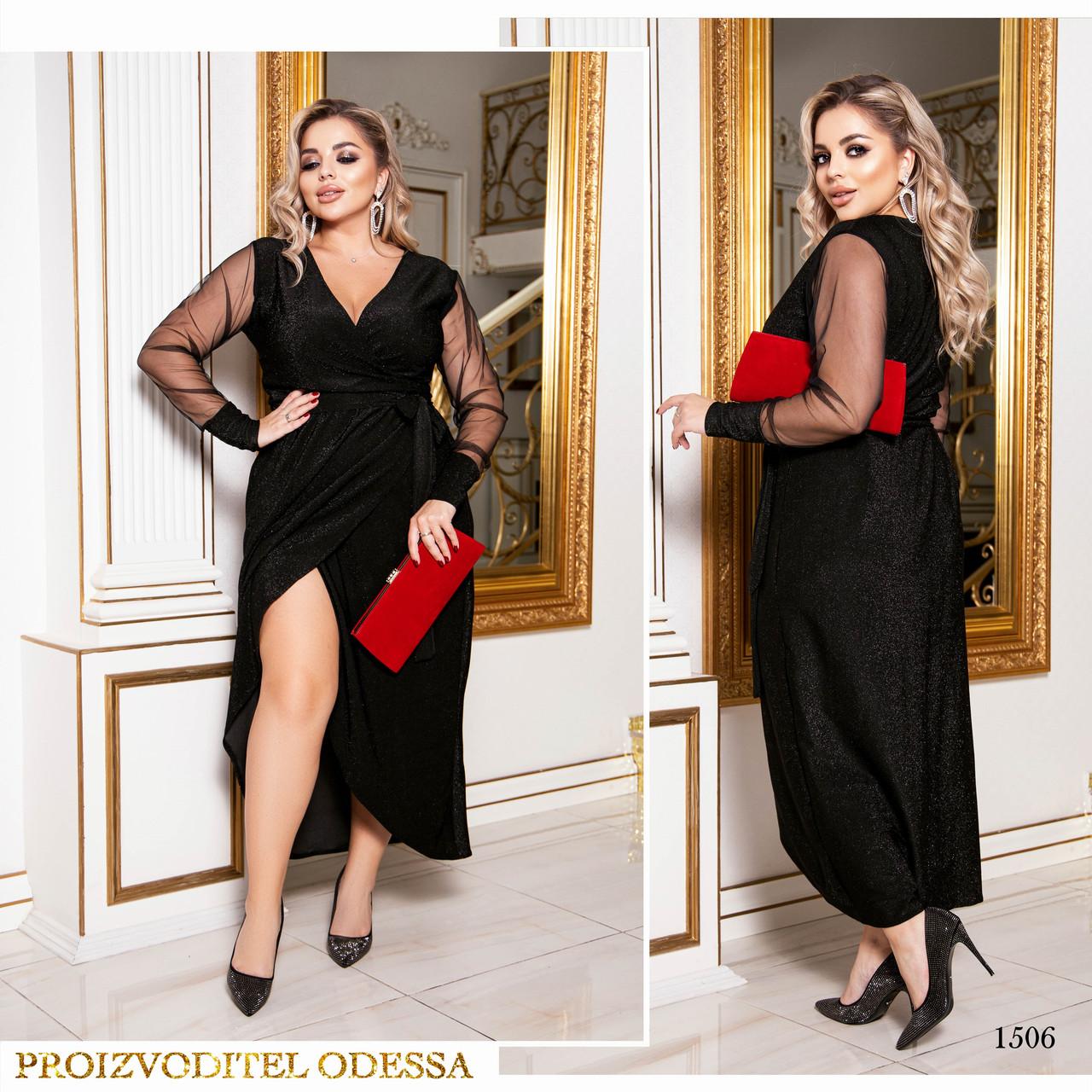 Платье красивое вечернее на запах люрекс+евросетка 50-52,54-56,58-60