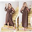 Платье красивое вечернее на запах люрекс+евросетка 50-52,54-56,58-60, фото 2