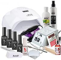 Стартовий набір Kodi Professional для покриття гель-лаком Лампою Sun Х 54 W з Фрезер Lina