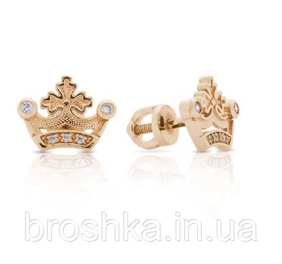 Позолоченные серебряные серьги пусеты корона с винтовой застежкой Украина