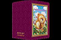 """Набор - открытка  для вышивки бисером """"Любимому папе-1"""""""