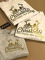 Новогодние парные свитшоты. Одежда для парня и девушки. Merry Christmas.....