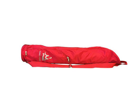 Чехол для йога-мата RAO Эксперт Плюс 65 х 21 см Красный (hub_qMys73147), фото 2