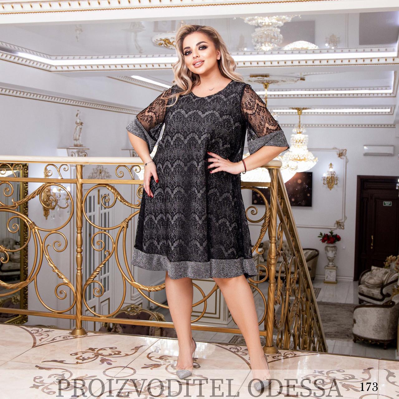Платье трапеция вечернее люрекс + гипюр ресничка 50-52,54-56,58-60