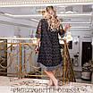 Платье трапеция вечернее люрекс + гипюр ресничка 50-52,54-56,58-60, фото 2