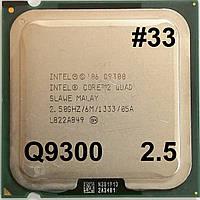 Процессор ЛОТ#33 Intel Core 2 Quad Q9300 M1 SLAWE 2.5GHz 6M Cache 1333 MHz FSB Socket 775 Б/У, фото 1