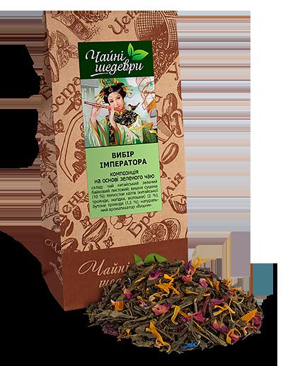 """Китайський байховий листовий зелений чай з добавками Вибір імператора ТМ """"Чайні шедеври"""", 500г"""