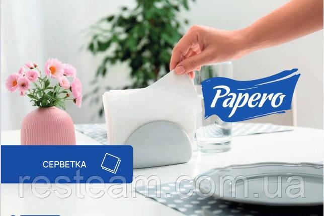"Серветка 33*33 біла 100 шт ""Papero"" NL011 2сл."