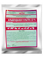 Альбендазол ультра 10% 1 кг.