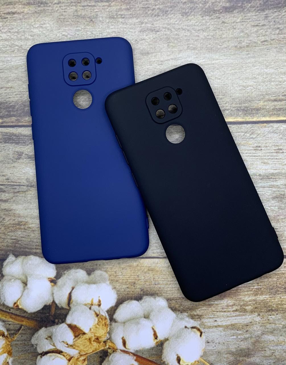 Xiaomi Redmi Note 9 чехол оригинальный цветной матовый