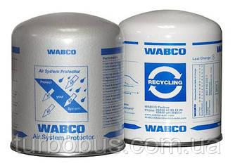 Фильтр влагоотделителя MB/Daf/Iveco (13bar M39x1,5mm) (WABCO 432 410 222 7) bm