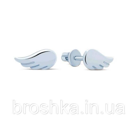 Маленькие серебряные серьги пусеты крылья