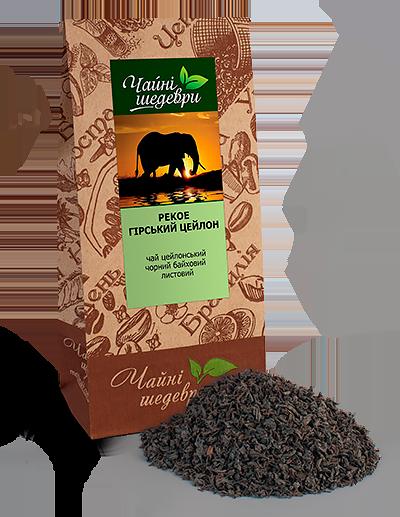 """Чай чёрный Горный Цейлон ТМ """"Чайные шедевры"""" , 500г,  высокогорный черный чай среднелистовой Шри Ланка"""
