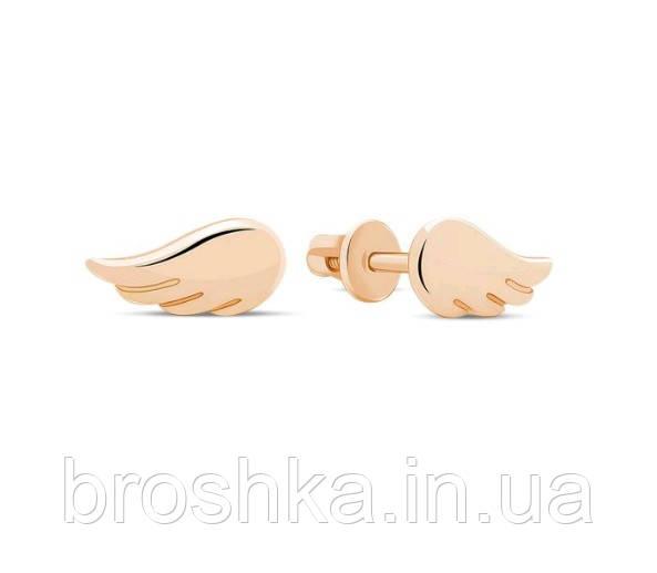 Маленькие позолоченные серебряные серьги  гвоздики крылья